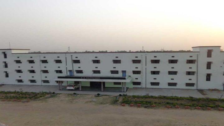 KK Polytechnic, Nalanda