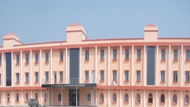 K.K College of Engineering & Management