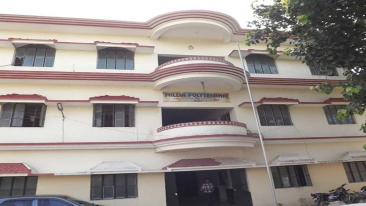 Millia Polytechnic