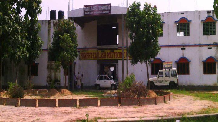 Prabhu Kailash Polytechnic