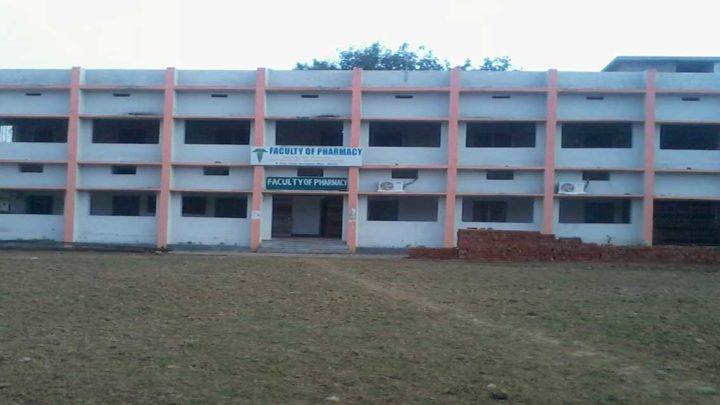 Faculty of Pharmacy, Magadh University