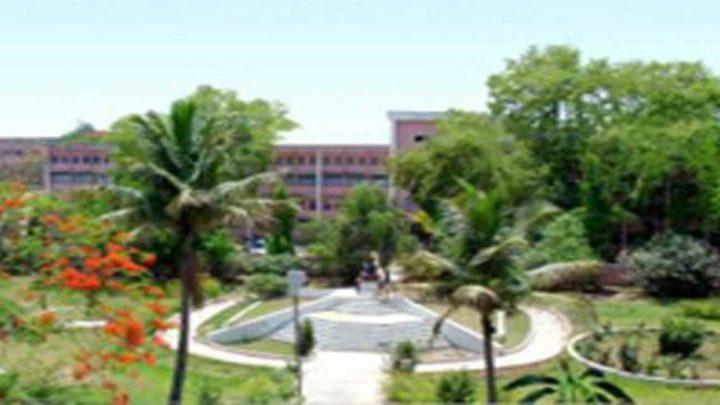 Anugrah Narayan College, Patna
