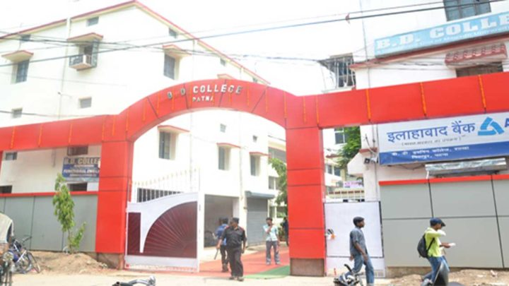 B.D College