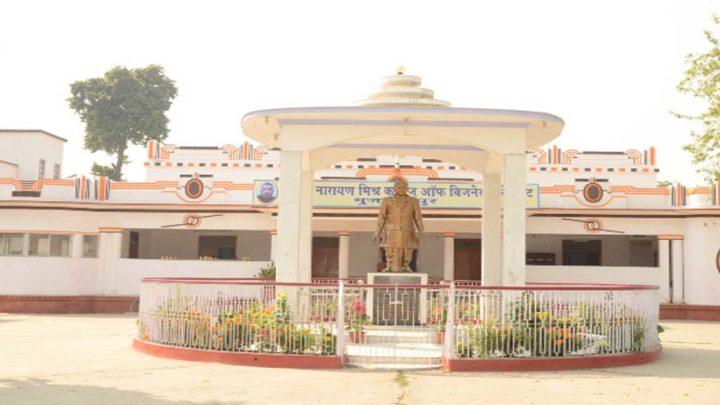 L.N Mishra College of Business Management
