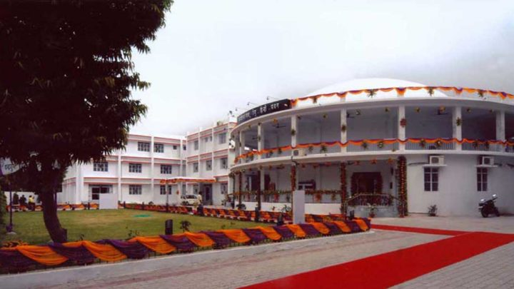 Chandragupt Institute of Management, Patna