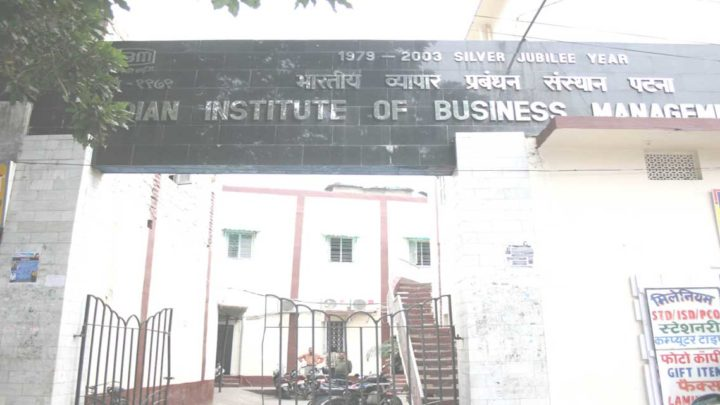 Institute of Business Management