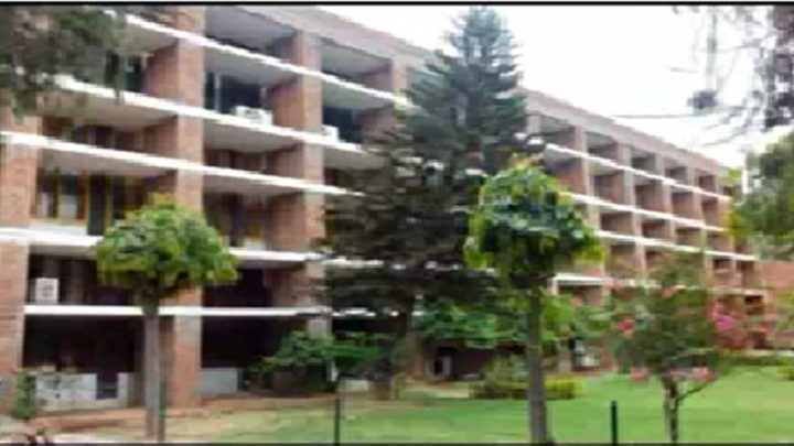 Government Polytechnic for Women, Chandigarh