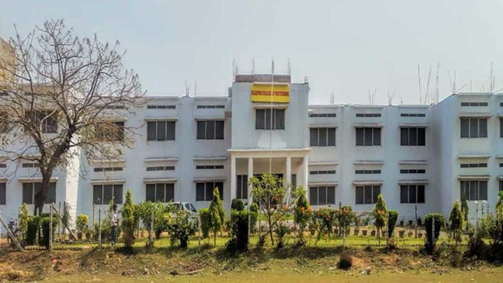 Bilaspur College of Polytechnic