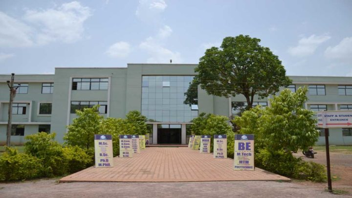 Dr. C.V Raman Institute of Science and Technology