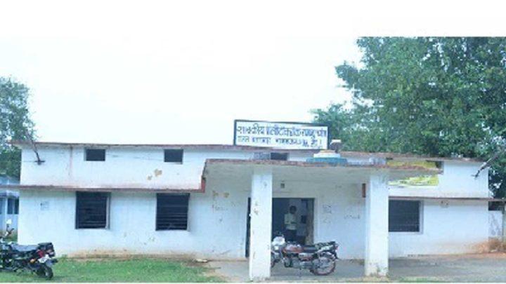 Government Polytechnic, Ramanujganj