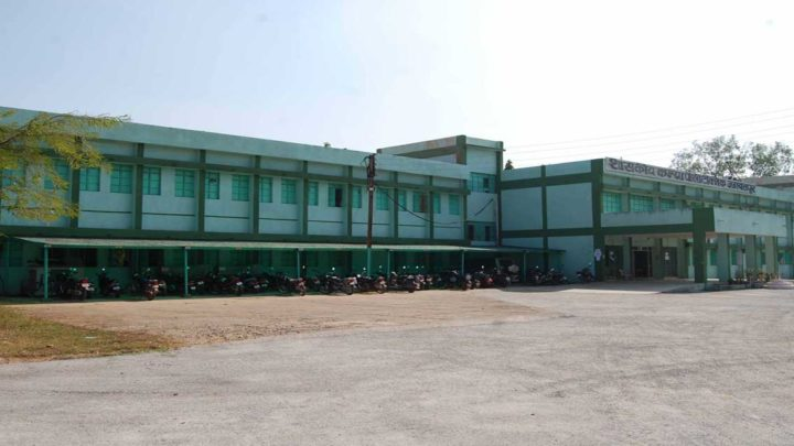 Government Girls Polytechnic, Jagdalpur