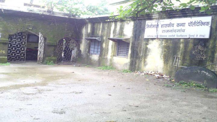 Government Girls Polytechnic, Rajnandgaon