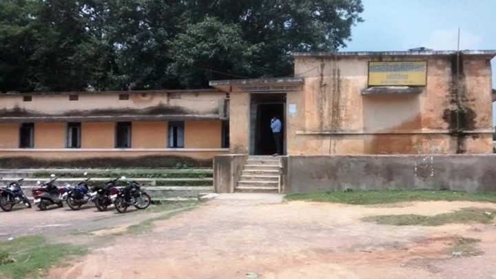 Government Polytechnic, Koriya