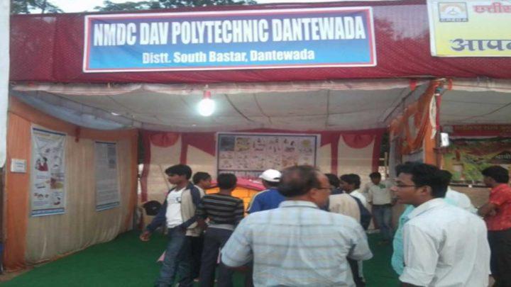 NMDC Dav Polytechnic