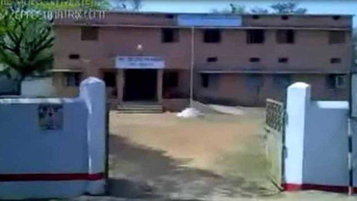 Government Polytechnic, Bijapur