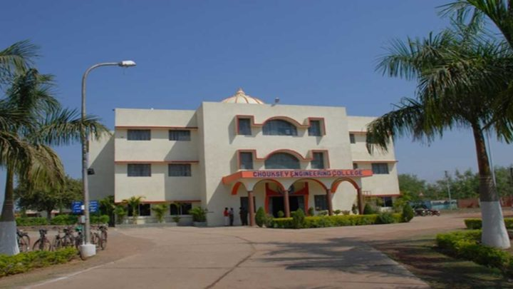 Chouksey Engineering College