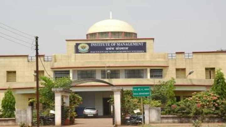 Institute of Management