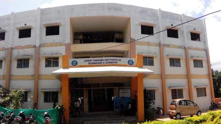 Siddhi Vinayaka Institute of Technology & Sciences