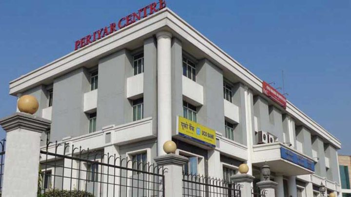 Periyar Management and Computer College