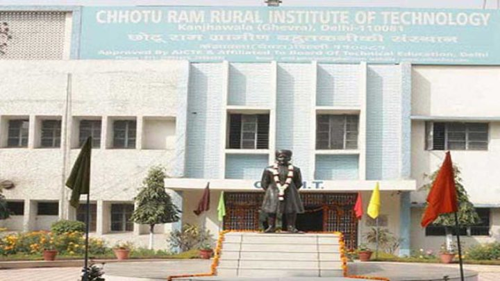 Chhotu Ram Rural Institute of Technology