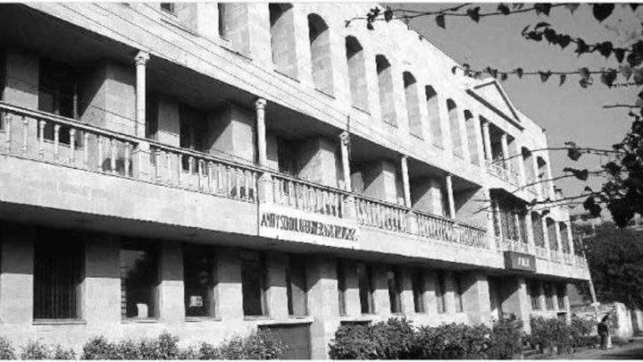 Amity School of Engineering & Technology
