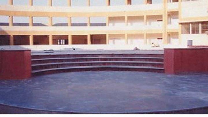 Ch. Brahm Prakash Government Engineering College