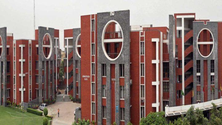 Northern India Engineering College