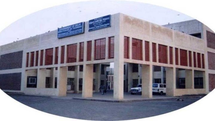 Kasturba Polytechnic for Women
