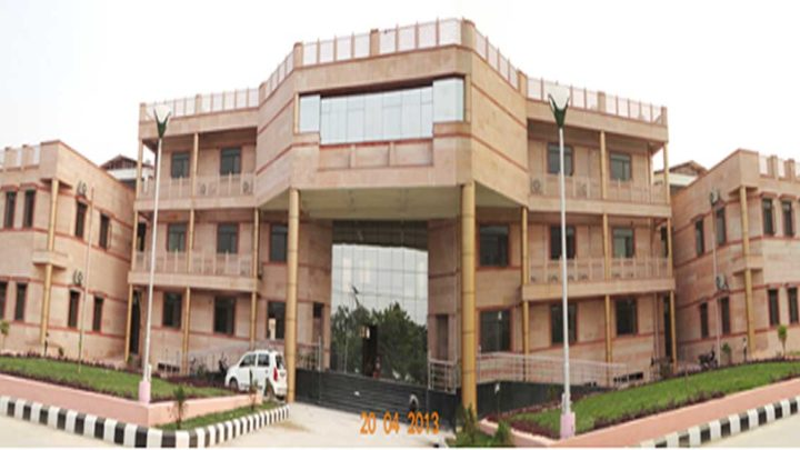 Indian Institute of Tourism and Travel Management, New Delhi
