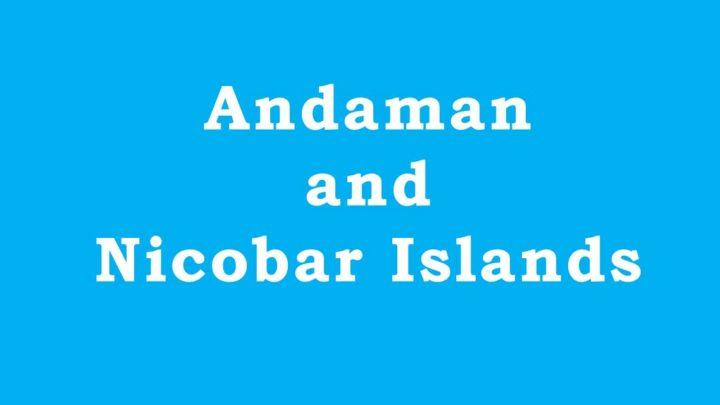 Engineering Colleges in Andaman and Nicobar Island