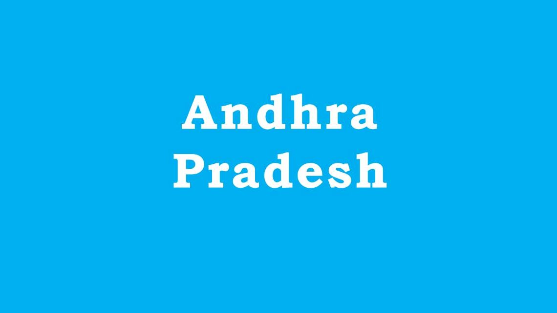 Polytechnic Colleges in Andhra Pradesh