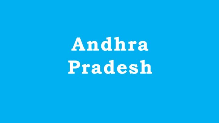 Engineering Colleges in Andhra Pradesh