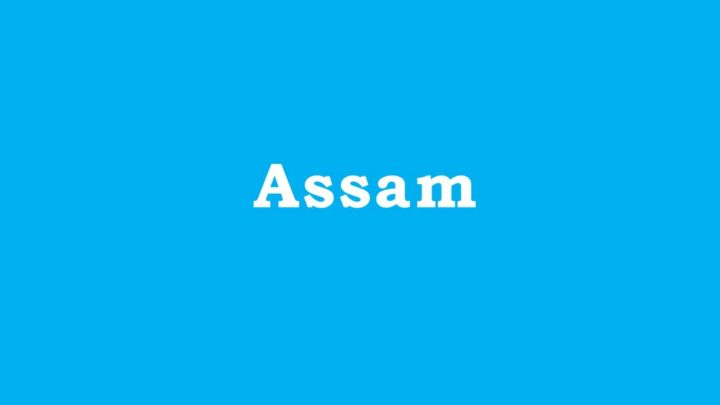 Engineering Colleges in Assam