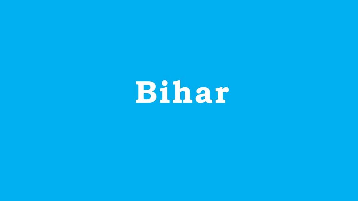 Pharmacy Colleges in Bihar