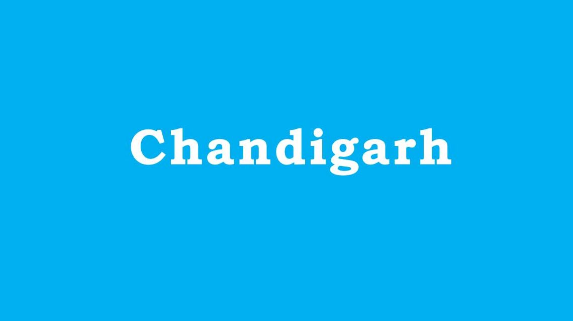 Pharmacy Colleges in Chandigarh