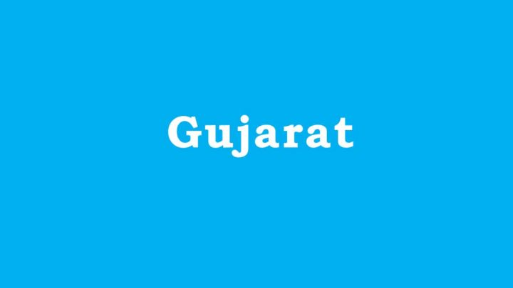 Engineering Colleges in Gujarat