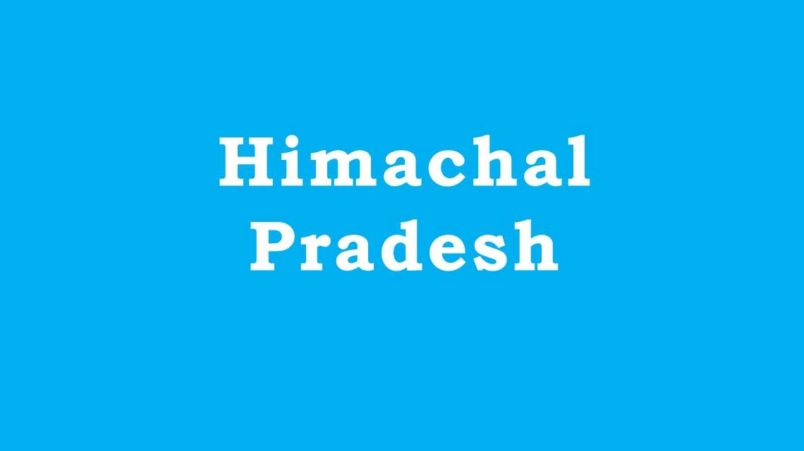 Pharmacy Diploma Colleges in Himachal Pradesh