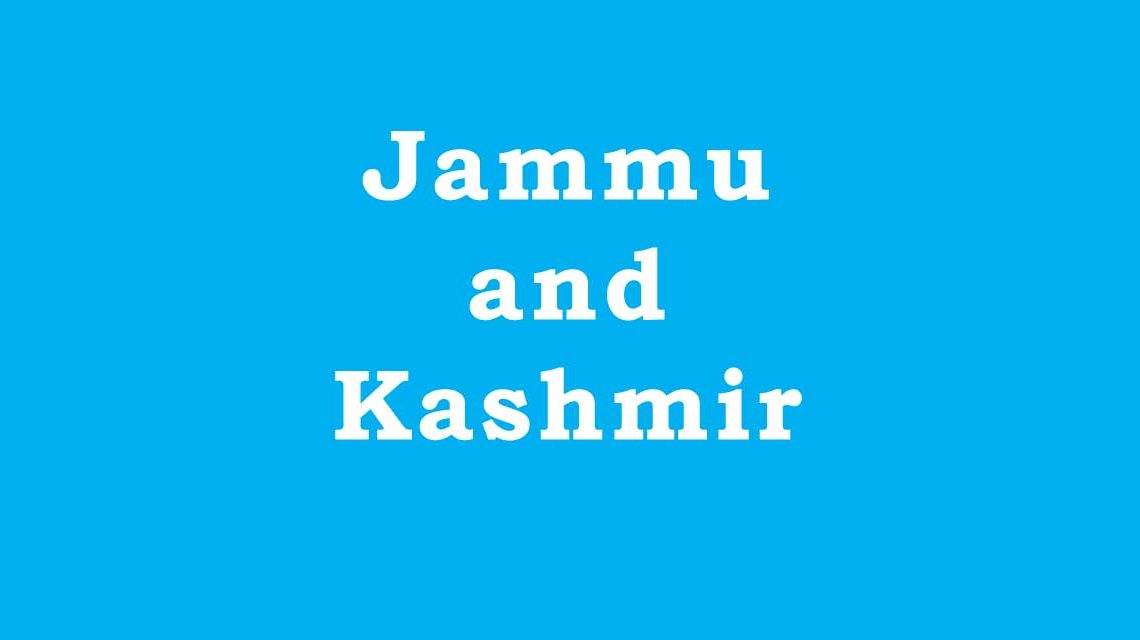 MBA Colleges in Jammu and Kashmir