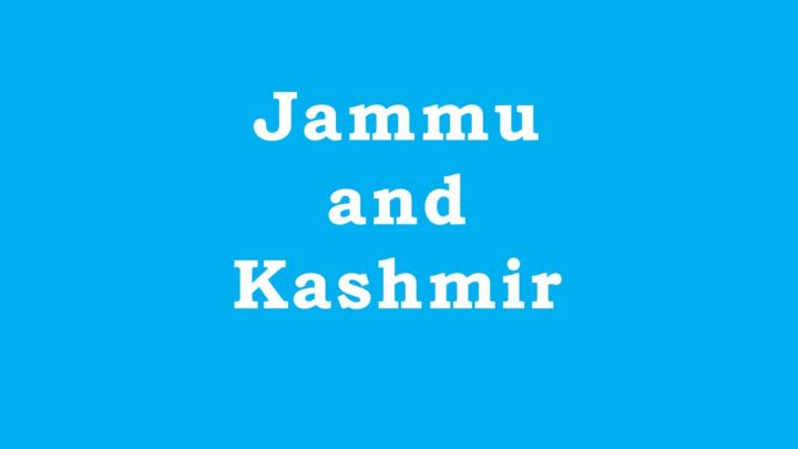 Engineering Colleges in Jammu and Kashmir
