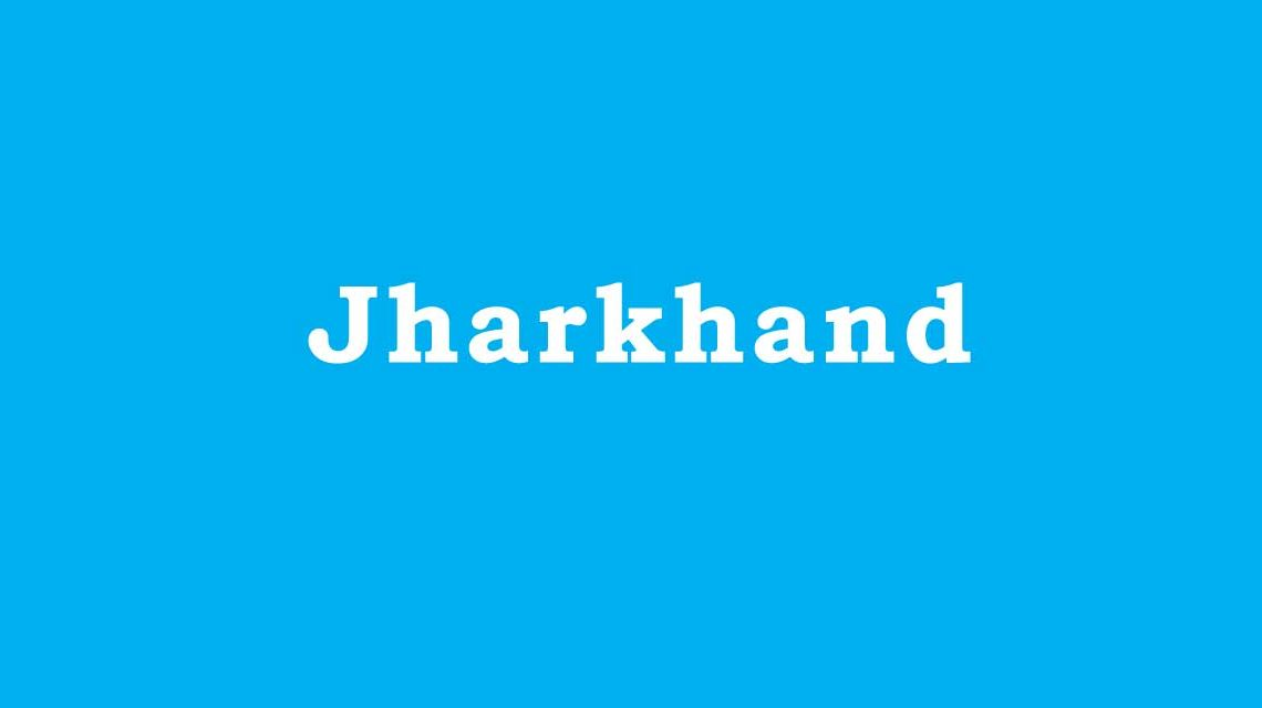 MBA Colleges in Jharkhand