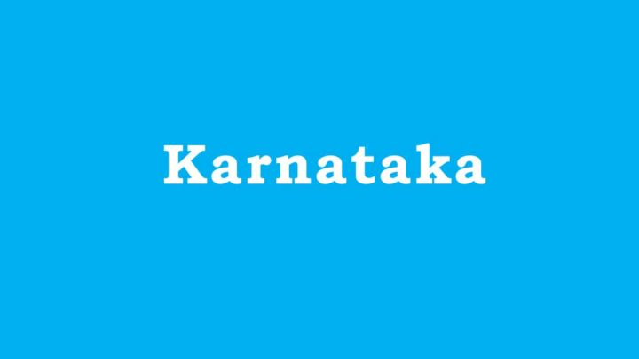 Pharmacy Colleges in Karnataka