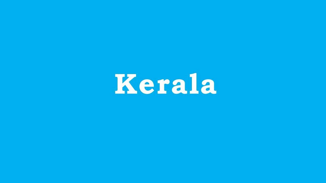 Business Administration Diploma Colleges in Kerala