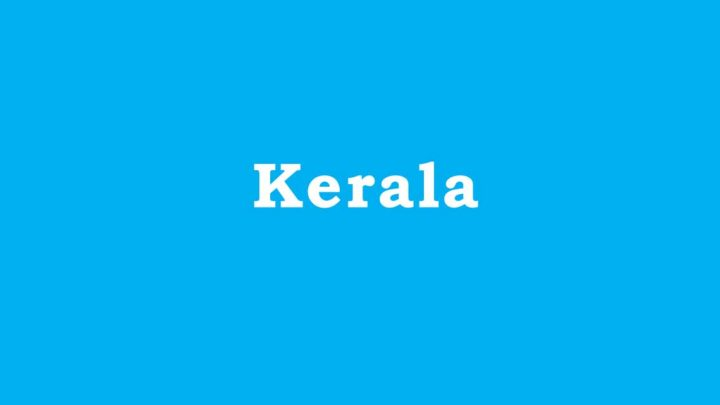 Engineering Colleges in Kerala