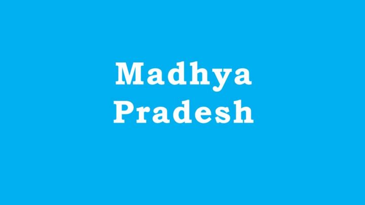 Pharmacy Colleges in Madhya Pradesh