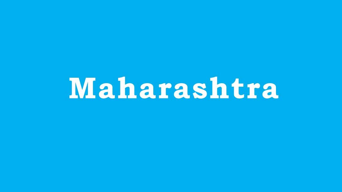 Pharmacy Colleges in Maharashtra
