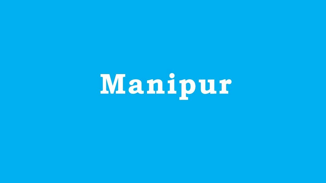 Polytechnic Colleges in Manipur
