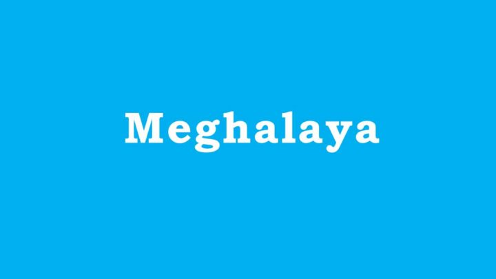 Engineering Colleges in Meghalaya