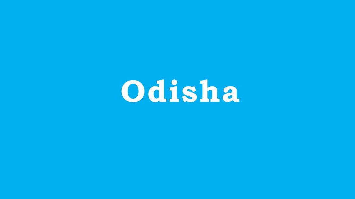 Engineering Colleges in Odisha