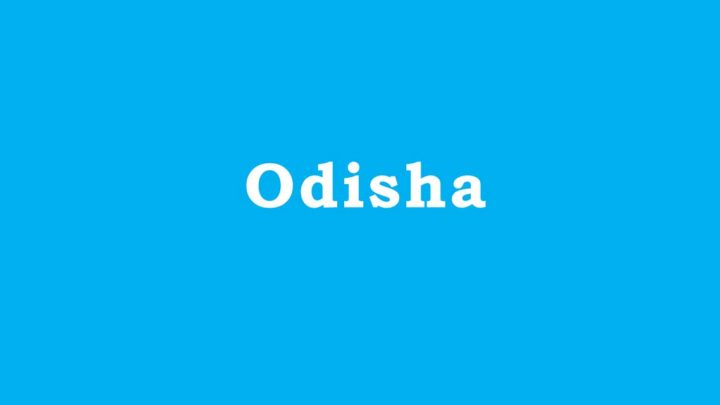 Pharmacy Colleges in Odisha
