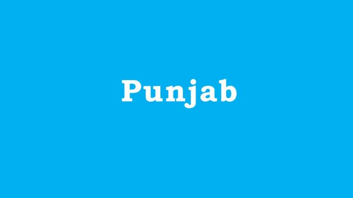 Pharmacy Colleges in Punjab